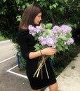 Дарья Воронина фото #16