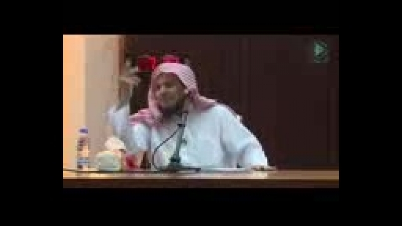 Технологии в свете Корана и Сунны _Телефон, WhatsApp, Twitter. FaceBook..._ _ Шейх Хамис аз-Захрани ( 144 X 176 ).3gp