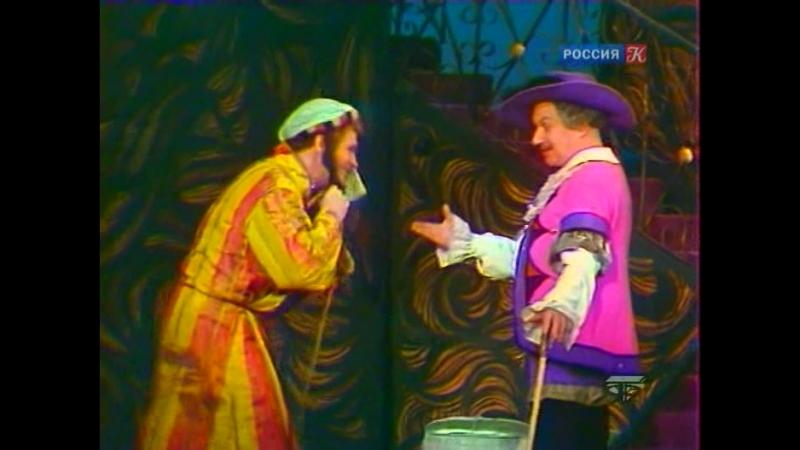 Рассказал, что затеяли.(Отрывок из телеспектакля: Мещанин во дворянстве).