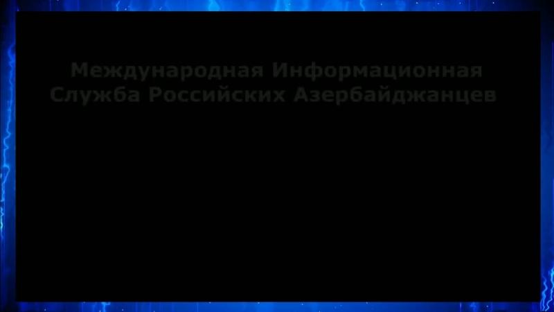 Прямой эфир журналиста Фуада Аббасова с председателем Организации Освобождения Карабаха Акиф Наги 06/08/2018