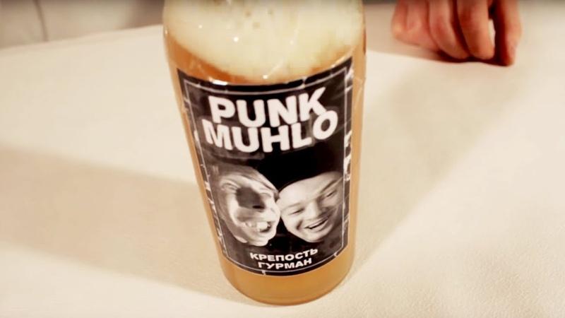DIY punk booze - cheap homemade alcohol