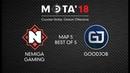 Nemiga Gaming vs GoodJob Map 5 МЭТА`18 Winter