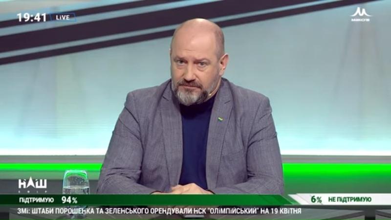 Як отримати квиток на дебати Розслідування щодо Крючкова ВАЖLIVE НАШ 17 04 19