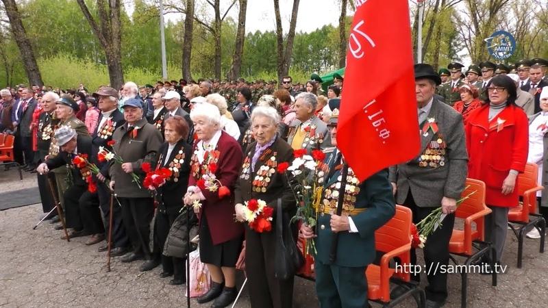 «СаммитТВ»: Как Полоцк отметил День Победы