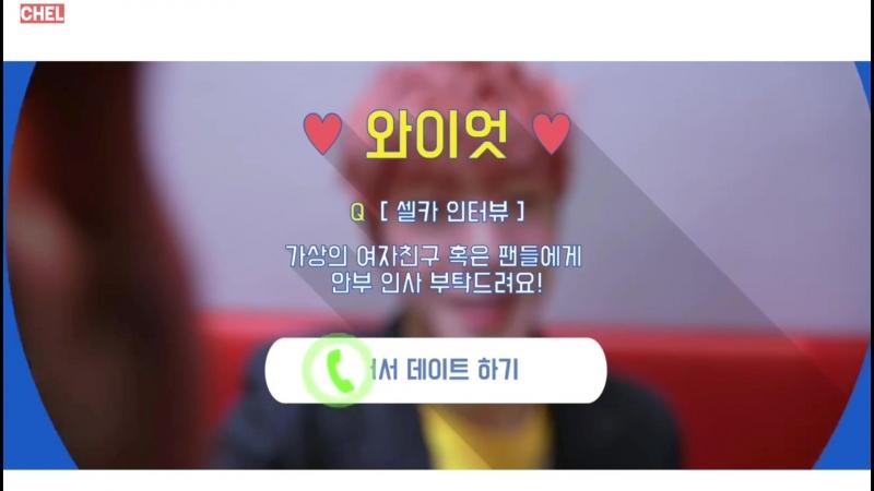 [온앤오프] 영상통화 자막 VER.