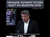 Путин и школа Беслана- Причем тут Путин