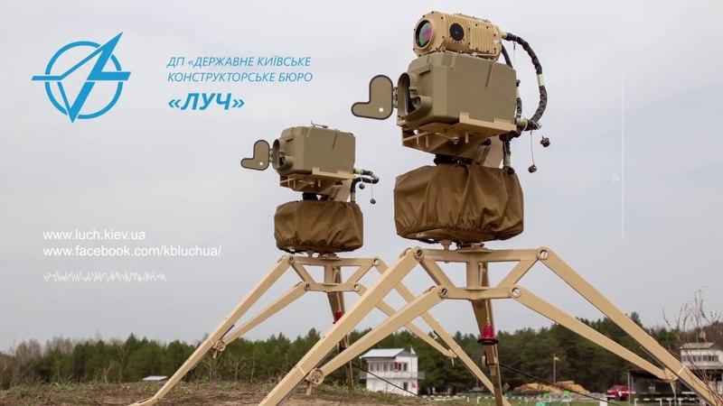 КБ «ЛУЧ» успішно виконало фінальний етап випробувань нової модифікацій ракетного комплексу «СКІФ»