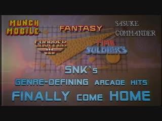 SNK 40th ANNIVERSARY COLLECTION - Трейлер первого комплекта DLC