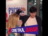 Дмитрий Колдун и Алла Довлатова! Светка, давай!