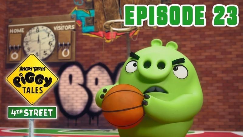 Piggy Tales 4th Street Slam Punk S4 Ep23