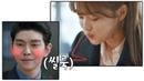 유정이(Kim You-jung) 먹는 것만 봐도 행복한 윤균상(Yun Kyun Sang) (입꼬리 씰룩♥) 일단 뜨겁게 52397