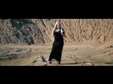 Алёна Андерс - Одиночество (2017)