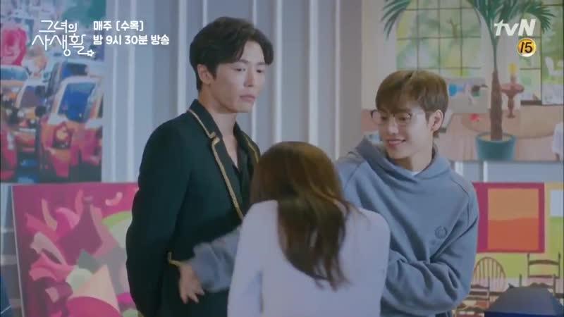 [JAEWON CUT] - tvN Her Private Life' 그녀의 사생활 EP.3 - Pt.2 - - 그녀의사생활 HerPrivateLife