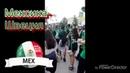 Мексиканские болельщики в Екатеринбурге
