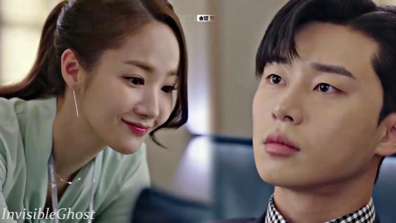 Kim Mi So ❆ Lee Young Joon || In the name of love MV || Why Secretary Kim