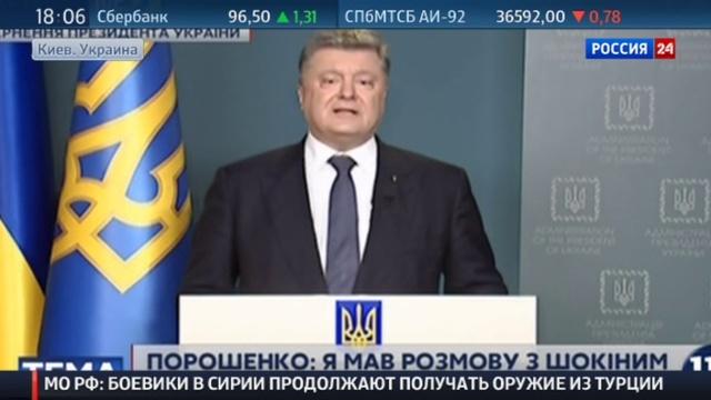 Новости на Россия 24 • Яценюк произнес в Раде полную оптимизма речь