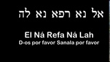 El Na Refa Na Lah Una plegaria que cura el alma de todo...