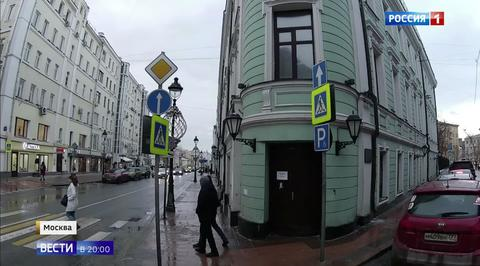 Вести.Ru: Жители столицы пытаются защитить историческое здание на Большой Никитской