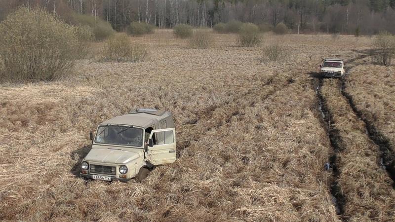 Такого никто не ожидал Новый маршрут! ЛуАЗ с дизельным двигателем. Off-Road