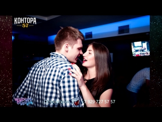 корпоратив на новый год 2018 ресторан казань | Контора 57 | г. Казань