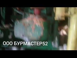 Бурение скважины в Бурцево Богородский район ООО БУРМАСТЕР52 ТЕЛ 291-12-13