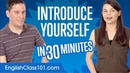Introduce Yourself in English in 30 Minutes