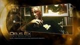 Deus Ex H R