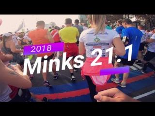 Halfmarathon Minks 2018