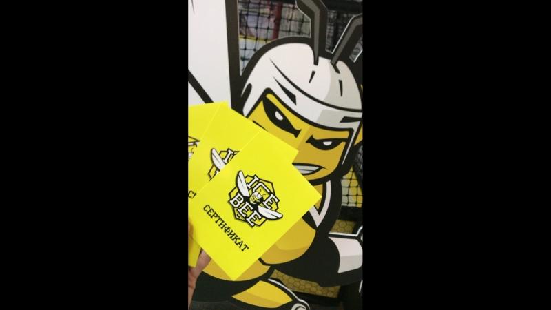 Центр хоккейного мастерства Подарочные сертификаты