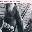 Оксана Арбатская
