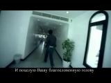 Ahmed-Bukhatir-Ya-Ummi-My-mother-русские-субтитры (720p).mp4