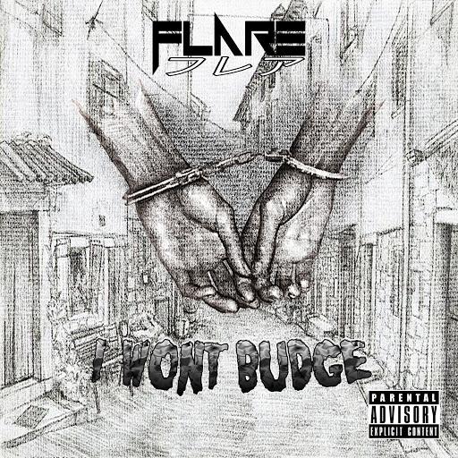 Flare альбом I Won't Budge