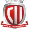 ПМФК «Сибиряк»