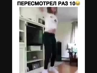 Не мешайте танцевать