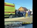 В ДТП на Сергеляхском шоссе погиб один человек