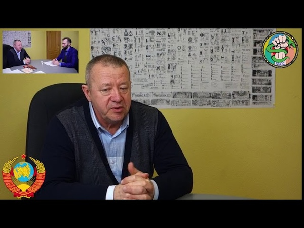 Про Горбачева Александр Богданов