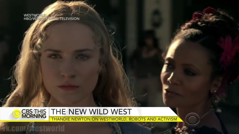 Тенди Ньютон о пробуждении своего персонажа в Мире Дикого Запада и съемках в обнаженном виде