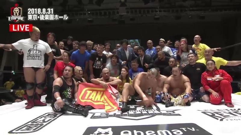 Minoru Suzuki, MAZADA, NOSAWA Rongai vs. Shuji Kondo, Taiyo Kea, TAKA Michinoku (TAKAYAMANIA Empire)