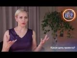 Выступление Основателя проекта Ольги Амрай . 30.04.2018