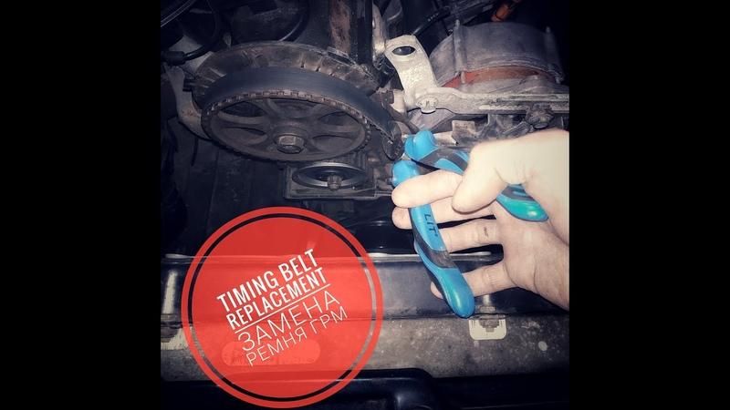 Audi80 b3 quattro 1.8 pm Замена термостата, замена ремня грм и вой после замены