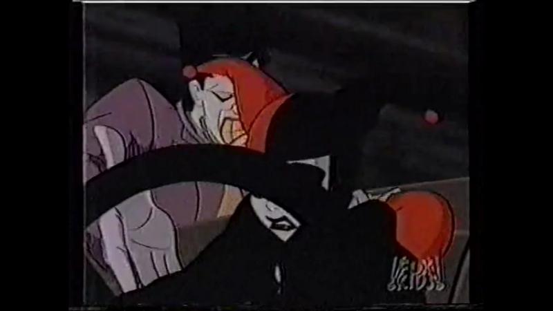 Бэтмен / Batman: The Animated Series (1992) VHS
