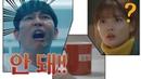 [더럽♡] 들키지 않기 위한 윤균상(Yun Kyun Sang)의 처절한 몸부림♨ 일단 뜨겁게 청소 54616