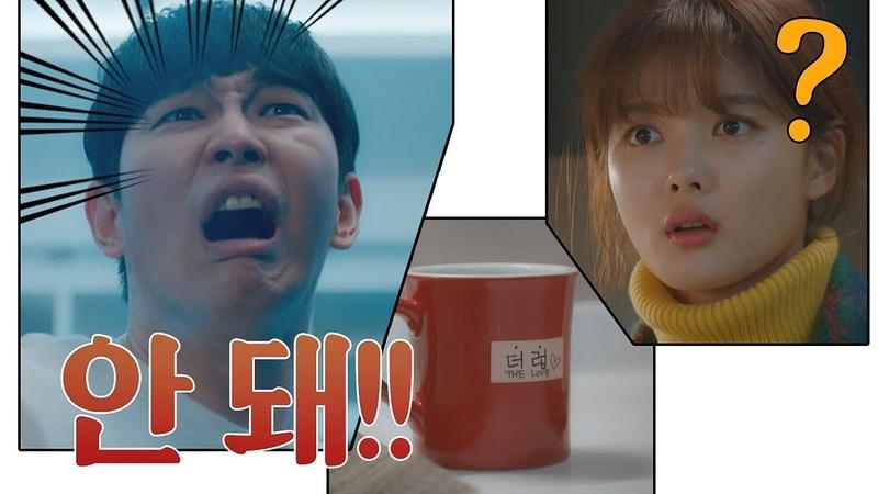 [더럽♡] 들키지 않기 위한 윤균상(Yun Kyun Sang)의 처절한 몸부림♨ 일단 뜨겁게 청소54616