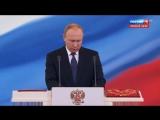 4th inauguration of V. Putin 752018 Part III Putin's oath and speech