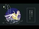 Monaca Factory Desert feat Hatsune Miku