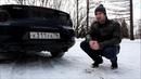 Прагматик тест. Купить или не купить: 6-летняя Волга Сайбер (Газ Volga siber)