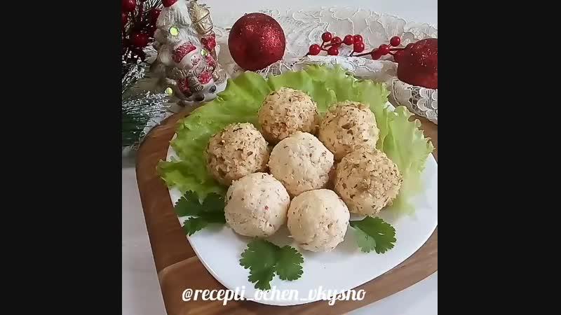 Рецепт очень вкусной и быстрой закуски к новогоднему столу
