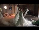Украшение свадебного танца
