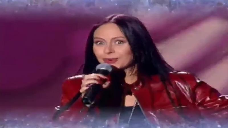 Марина Хлебникова Солнышко Моё Вставай Песня Года 2001 Финал