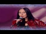 Марина Хлебникова - Солнышко Моё, Вставай (Песня Года 2001 Финал)